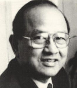 John H. Hom