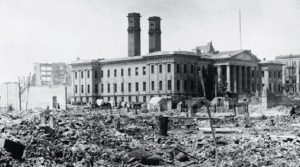 The Old San Francisco Mint following the 1906 San Francisco Earthquake